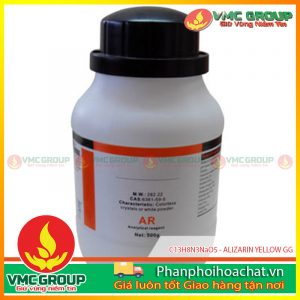 c13h8n3nao5-alizarin-yellow-gg-pphcvm